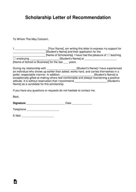 recommendation letter  scholarship template