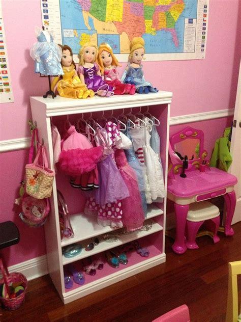 dress up wardrobe for your children homestylediary com