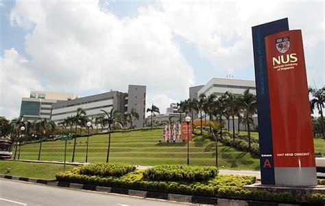 hotel dekat singapore national university national