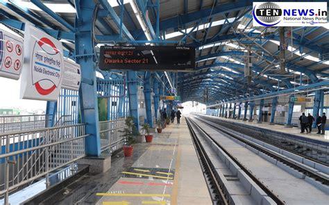 Noida City Centre - Noida Electronic City metro corridor ...