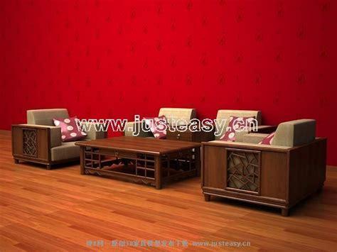 combinaison de moderne canap 168 166 en bois chinois 3d model