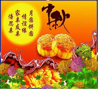Festival Moon Chinese Card Wishes Greetings Cards
