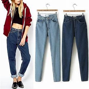 American Apparel AA Street Fashion Lady Retro High Waist Denim Jeans Harem Pants Trousers ...