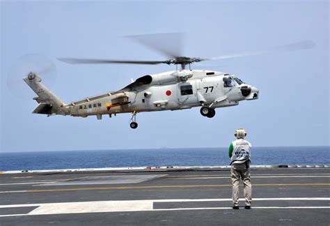 Filesh60j (248277) Of Jmsdf Lands On The Flight Deck Of