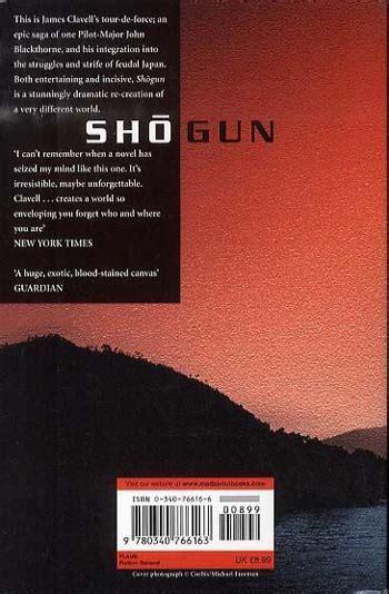 shogun  james clavell waterstones