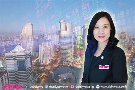 ข่าวกสิกรไทยประกาศจ่ายปันผล5กองทุนพันล้าน - kachon.com