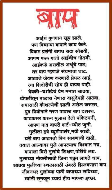 Marathi Essay Search Engine by Oesassignmentgue Web Fc2 Search Essay In Marathi