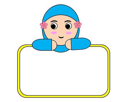 Free Muslim Cliparts, Download Free Clip Art, Free Clip