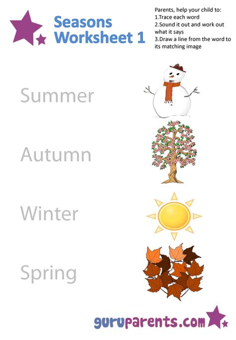 seasons worksheets guruparents