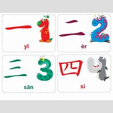 Chinese Numbers Flashcards 1  4  Travel China