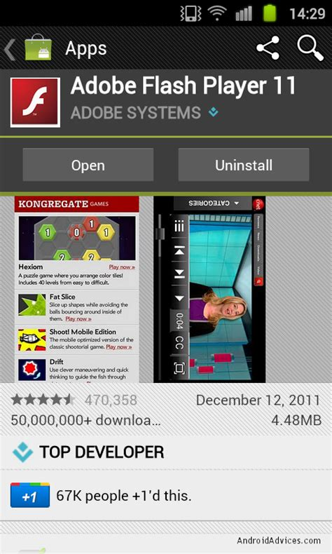 flash player for android phones flash player 11 1 apk for android phones