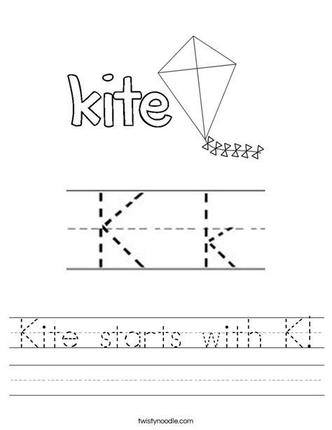 kite starts   worksheet twisty noodle
