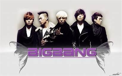 Bang Bigbang Desktop Kpop Wallpapers Korean Pop