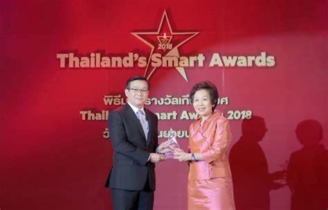 ทิพยประกันภัย รับรางวัลเกียรติยศ Thailand's Awards 2018