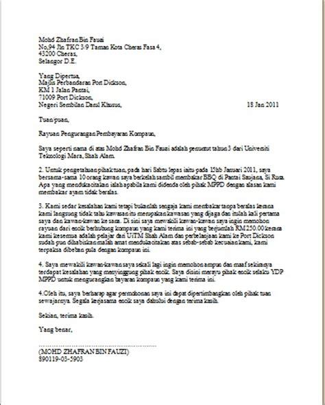 pin contoh surat permohonan pertukaran tempat kerja
