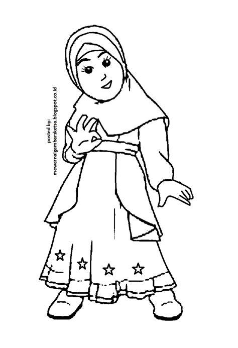 Muslim alquranmulia laman 58 via alquranmulia.wordpress.com. Mewarnai Gambar: Mewarnai Gambar Sketsa Kartun Anak Muslimah 2
