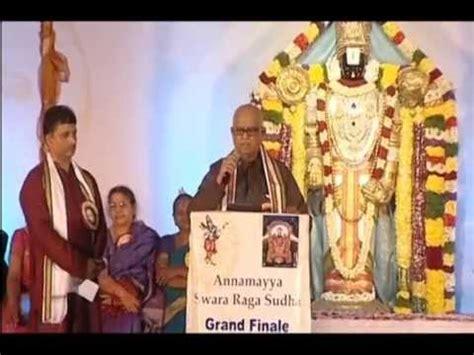 Annamayya Swara Raga Sudha  Grand Finale  Part 2 Youtube