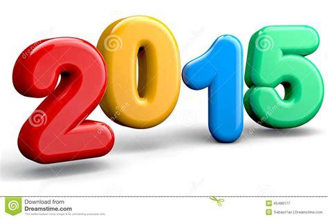 clipart anno nuovo nuovo anno 2015 illustrazione di stock illustrazione di