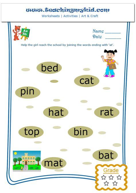 worksheets for kindergarten worksheet mogenk