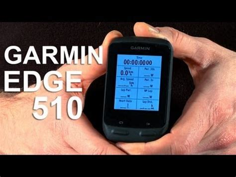 Garmin Edge 510  First Impressions Youtube