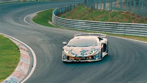 lamborghini aventador svj breaks nurburgring record lap