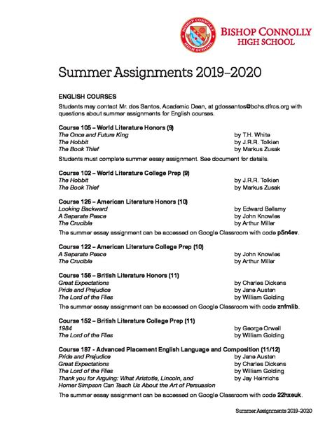 summer assignments bishop connolly