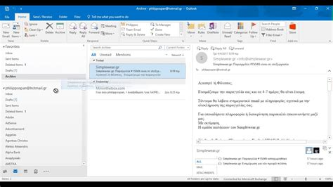 Office 365 Outlook Layout by How To Use The Archive Folder In Microsoft Outlook 365