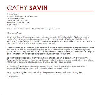 lettre de motivation animateur a la mairie ccmr
