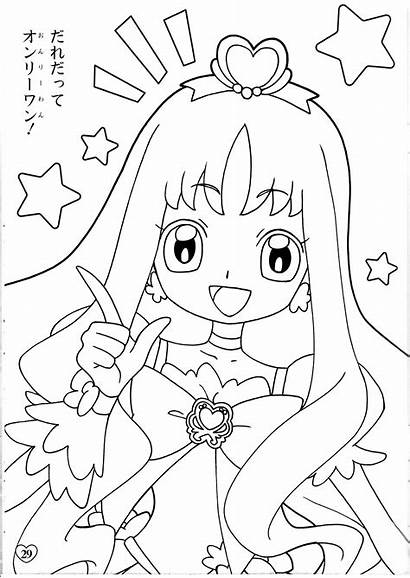Coloring Pages Precure Cure Heartcatch Marine Erika