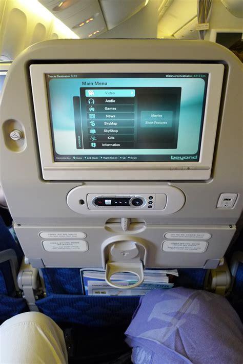 siege a380 emirates air a380 business class