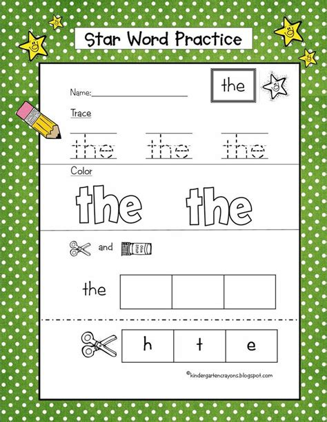pin by hill on sight word practice