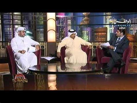 برنامج تو الليل خالد الشطي ما يرضى علي ايران Youtube