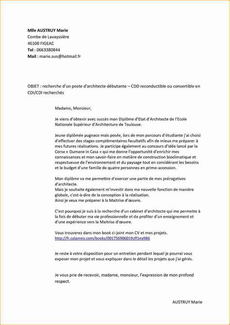 lettre de motivation bureau de tabac lettre de motivation stage cabinet avocat 28 images