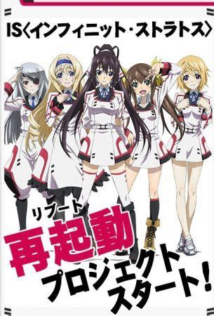 infinite stratos 01 vostfr anime ultime is infinite stratos 2 world purge hen vostfr anime