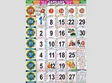 हिन्दू कैलेंडर 2018 गहोई समाज Gahoi Samaj Official Web
