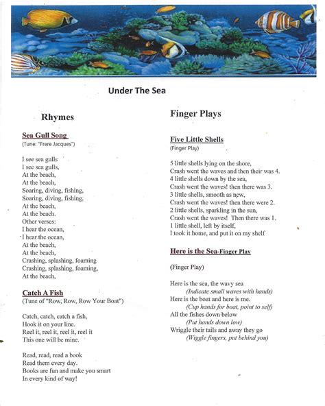 the sea songs kid ideas oceans song songs 327   cc2406cd3738207dbdf351deef602362