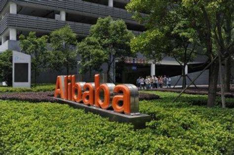 China e-commerce giant Alibaba to open sesame with IPO