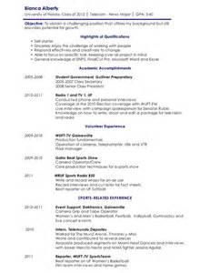 is my resume my resum 233