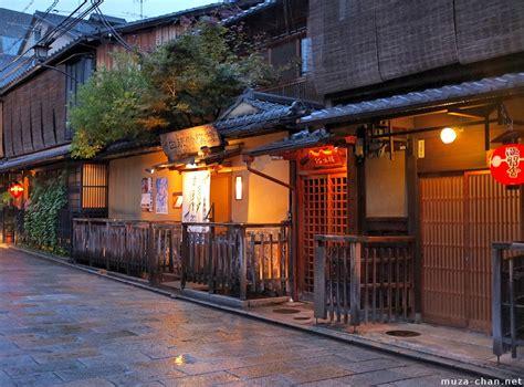 unusual japanese traditional architecture komayose