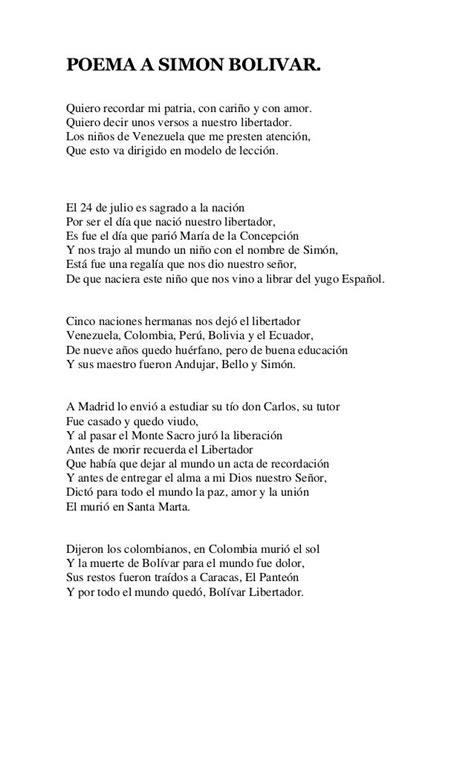 poema a simon bolivar quiero recordar mi patria con cari 241 o y con quiero decir unos