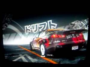 need for speed pro street cheat for easy money ps2 - YouTube