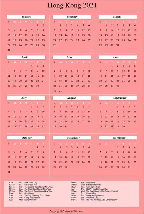 hong kong calendar  month calendar printable