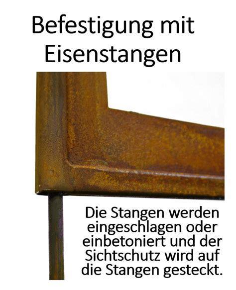Sichtschutz Garten Edelrost by Rostige Der Rostige Garten Betzigau