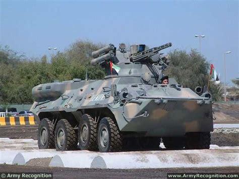 bureau of industry security btr 3u guardian apc 8x8 armoured vehicle personnel carrier
