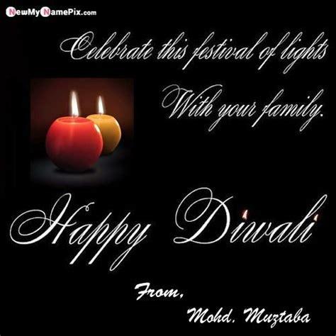 diwali ecard   wishes photo create