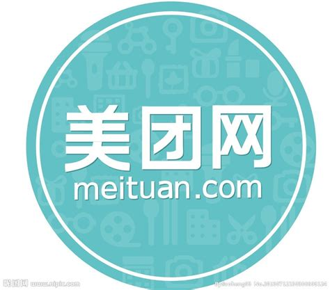 Meituan Confirms US$700M Funding Round at US$7B Valuation ...
