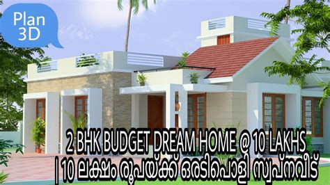 sq ft bhk mixed roof single storey house plan lacks home pictures