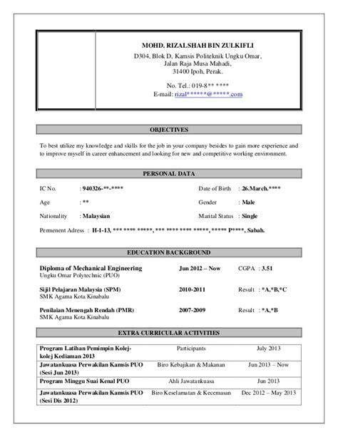 resume lengkap untuk memohon kerja pelajar latihan industri