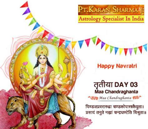 Third Day of #Navratri Maa #Chandraghanta is the ...