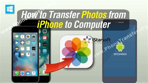 how to transfer photos from iphone to computer windows 7 how to transfer photos from iphone to android youtube How T